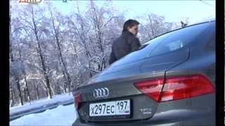 2011 Audi A7 Sportback TFSI quattro / Тест-драйв