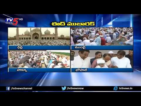 Ramadan Celebrations Across India | Ramadan 2018 | TV5 News