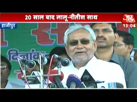 When will 'achhe din' come, asks Nitish Kumar