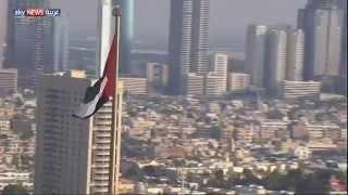 محاكم مركز دبي المالي تجذب الاستثمارات