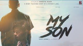 MY SON - Mera Beta - Based on the Prodigal Son - A Film by Shreya Kant