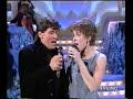 Gianni Morandi & Barbara Cola-In amore (1995)