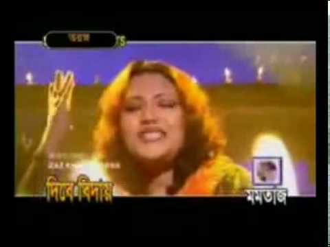 kaja baba momtaz (bangla song).flv mongil sarker