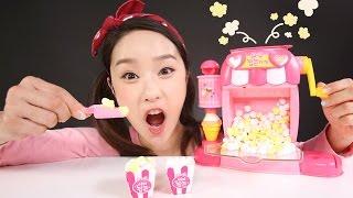 세라의 팝콘가게 장난감  캐리의 점토 소꿉놀이 CarrieAndToys