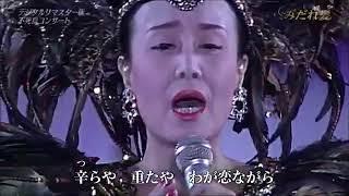 みだれ髪 美空ひばり Youtube 360p