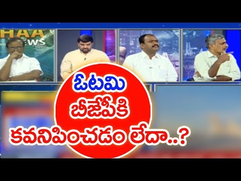Is Andhra Pradesh Developing Under Chandrababu Naidu? | Analyst Katari Srinivas | #Sunrise Show