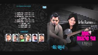 Mon Mane Na | Arfin Rumey | Kheya | Bangla Super Hits Audio Jukebox