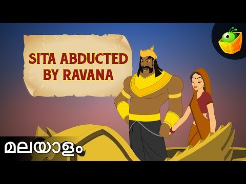 Episode 04 - Ramayana - Kids Animation / Cartoon Stories