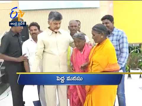 Andhra Pradesh | 5th May 2018 | Ghantaravam | 5 PM |  News Headlines