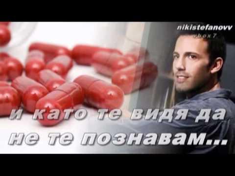 Paola-Farmako - bulgarian translation