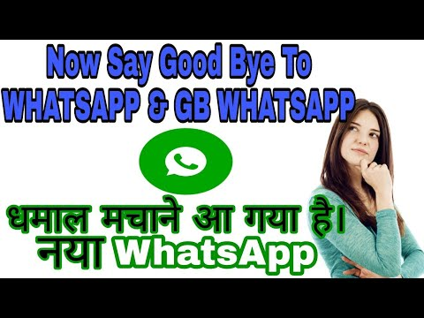 Secret WhatsApp | New WhatsApp Hidden Features |Send message on WhatsApps Without internet | TCS