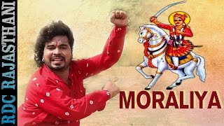 MORALIYA | Tejaji DJ Song 2016 | Mangal Singh | Rajasthani DJ Song Brand New | FULL Video | 1080p HD