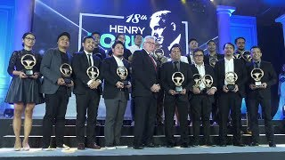Auto Focus | Industry News: 18th Henry Ford Awards