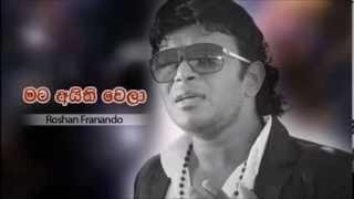Sinhala Various 10 Mp3 Songs 2013