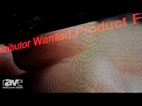 InfoComm 2015: Meiyad Showcase Indoor and Outdoor Screen Offerings