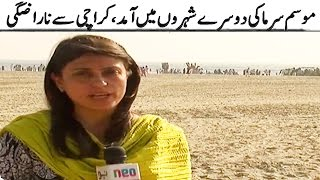 Sidra Dar Report on Karachi Beach | Neo TV