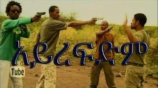 Ayrefdim (Ethiopian Movie)