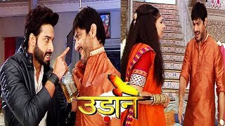 Serial Udaan 24th February 2018 | Upcoming Twist | Full Episode | Bollywood Events