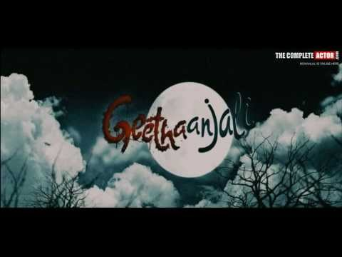 Geethanjali Malayalam Movie Trailer video