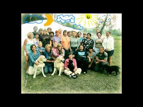 Орлятские песни - Голубоглазая