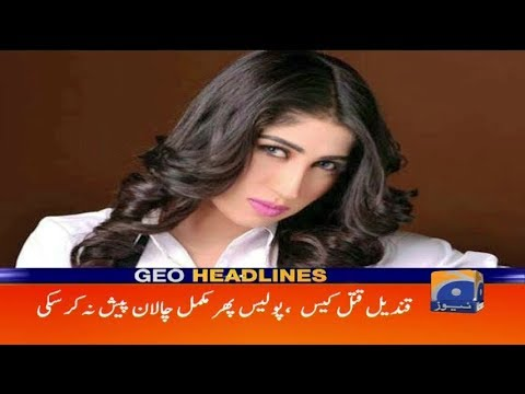 geo headlines 10 pm 02 february 2018 | doovi