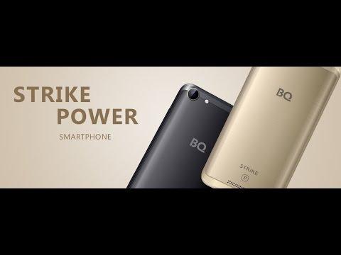 Распаковка BQ Strike Power BQ-5059