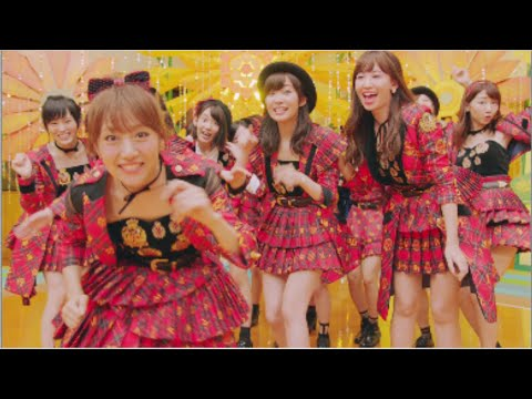 【MV】唇にBe My Baby / AKB48[公式]