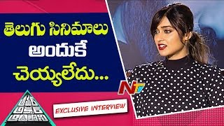 Ileana D'Cruz Comments About Tollywood Film Industry | Amar Akbar Anthony | Ravi Teja | NTV
