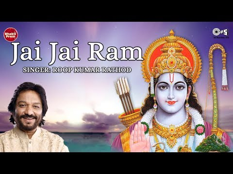 jai Jai Ram Jai Shri Ram Do Akshar Ka Pyara Naam By Roop Kumar Rathod - Ram Bhajan video