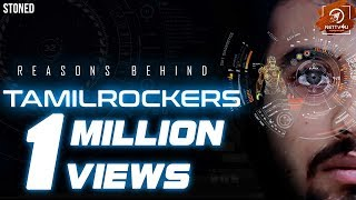NO ONE Can Touch Tamil Rockers  Tamil Rockers Atro