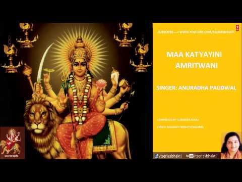 Maa Katyayini Amritwani By Anuradha Paudwal I Maa Katyayini...