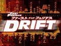Fast And The Furious Drift Arcade Win10 + GTX 1050ti