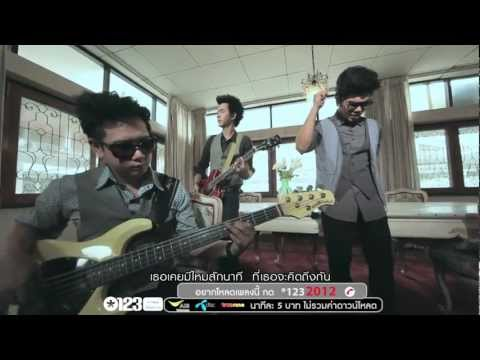 สักนาที - FUNKY BURGER [Official MV]
