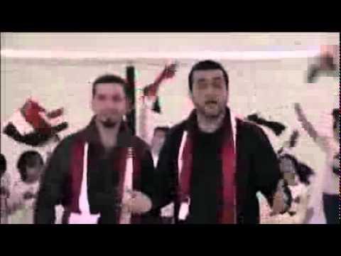 اغنية المنتخب العراقي حسام كامل باسل العزيز 2013