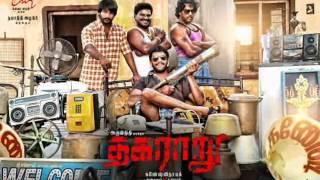 Thagararu - arul nithi film thagararu