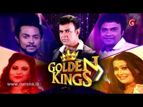 Derana Star City Season 02 - Golden Kings | Theme Song
