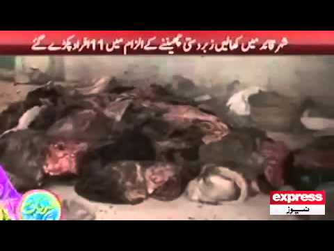 Leather snatching in Karachi