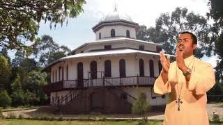 ETHIOPIAN ORTHODOX TEWAHIDO MEZMUR By Zemari Mehretab Mebratie