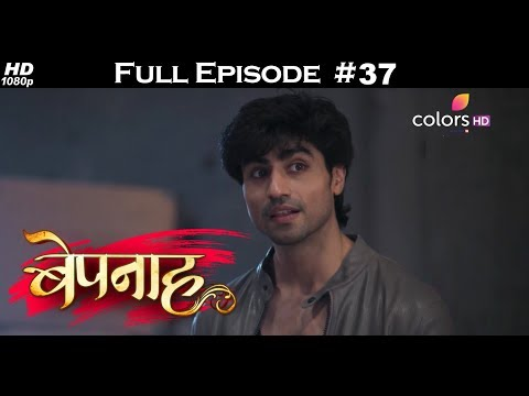 Bepannah - 8th May 2018 - बेपनाह - Full Episode thumbnail