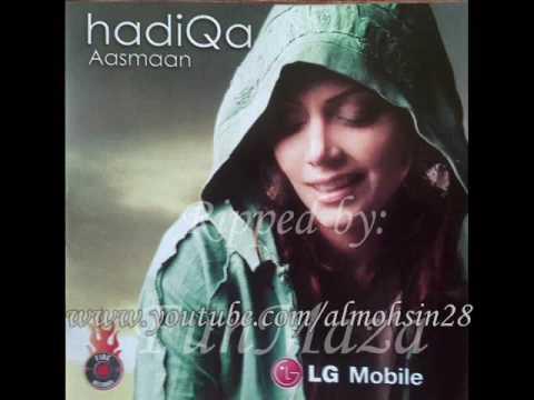 Tuk Tuk Hadiqa Kiani Aasmaan Album video