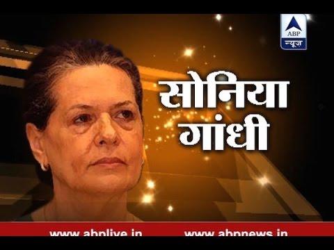 Vyakti Vishesh: Sonia Gandhi and her link with National Herald case