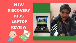 NEW DISCOVERY KIDS LAPTOP REVIEW