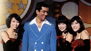 加山雄三 & キャンディーズ ・ 夜空の星 ('76.10.11妄想LIVE)