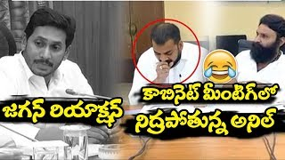 Visuals of AP Cabinet Meeting | CM Ys Jagan Mohan Reddy | Ap_Assembly | Top Telugu Media