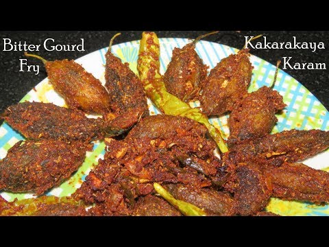 Kakarakaya Karam in Telugu-Bitter Gourd Fry Recipe-How to Make Kakarakaya Fry-Kakarakaya recipes