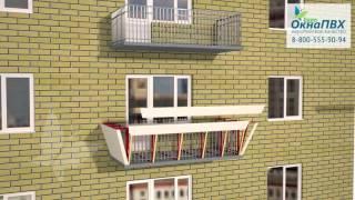 Остекление балкона videos.