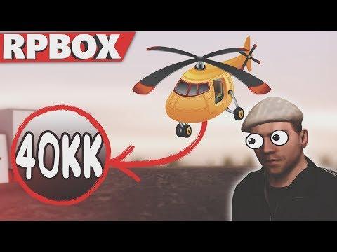 Обновление на РП БОКС, новый авиасалон и вертолёты за 40КК | #102 RP BOX 🔞