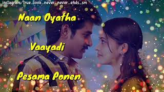 Yennada yennada song edit by shree