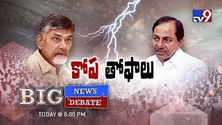 Big News Big Debate : KCR return gift to AP CM Chandrababu || Rajinikanth TV9