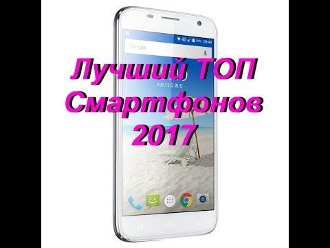 Телефоны на алиэкспресс за 500 рублей